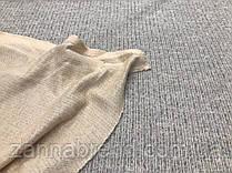 Ткань ангора-софт рубчик телесного цвета меланж