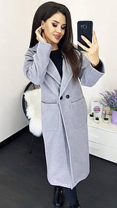 Удлинённое женское кашемировое пальто c карманами  С, М, Л