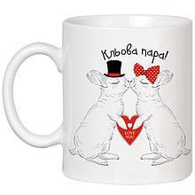 Чашка с кроликами HMD Кльова пара (88-8718159)
