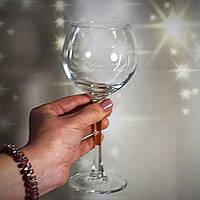 Набор стеклянных бокалов для вина ОСЗ «Эдем» 280 мл 6 шт (8346)