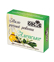 Мыло Алеппское Cocos 100 гр (6387)