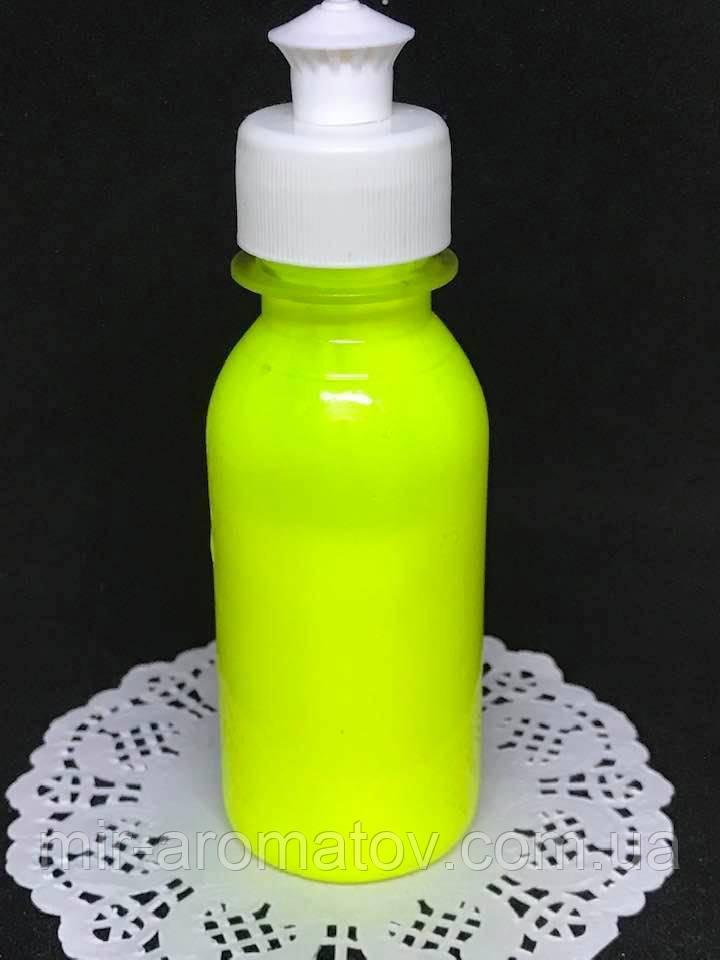 Флуоресцентний пігмент лимонний рідкий 100 грам (1шт)