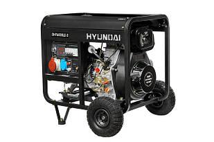 Генератор HYUNDAI DHY 7500LE-3 (5,5 кВт) + колеса