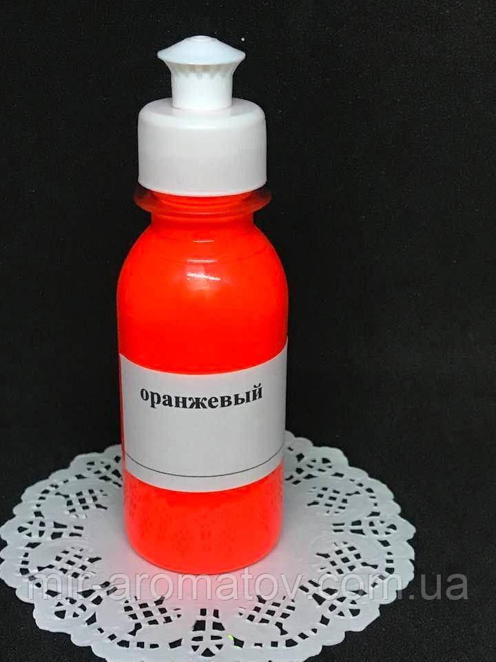 Флуоресцентный пигмент оранжевый жидкий 100грамам (1шт)