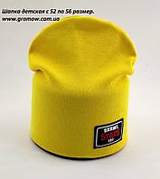 Оптом шапки 46 48 50 52 и 54 трикотажная двойная детская шапка головные уборы детские опт, фото 1