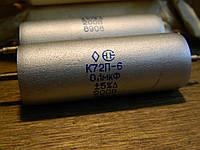 Конденсатор  К72П - 6   0.1 мкФ - 200 В   5%