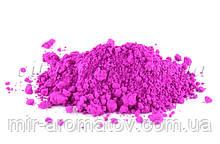 Флуоресцентний пігмент фіолетовий 50 грам(1шт)