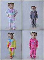 Детская пижама-костюм домашний