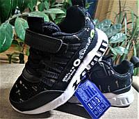 Детские стильные кроссовки черно-белые 26-30