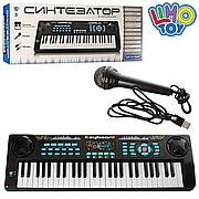 Детский синтезатор M 5499 - 70 см, 54 клавиши