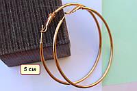 Серьги-кольца 5 см