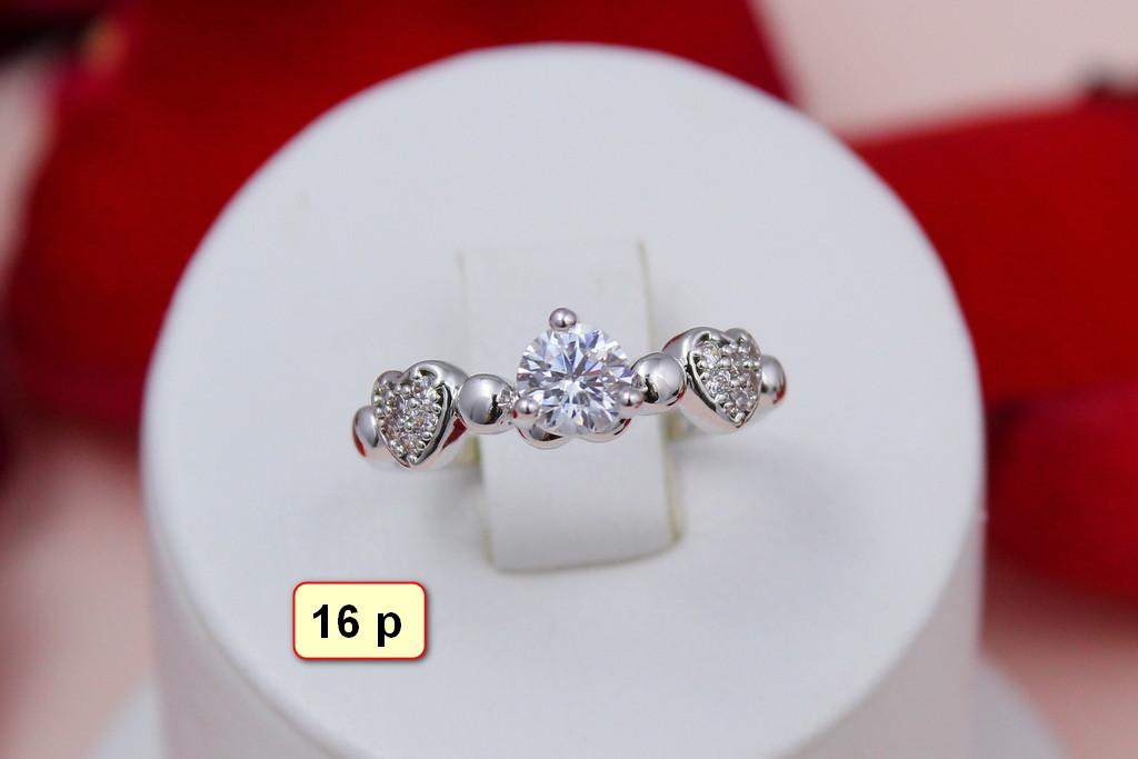 Кольцо16 р родированное серебро