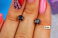 Серьги-гвоздики 5 см с черными камнями