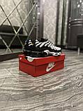 Чоловічі кросівки Nike Air Max TN White Black, фото 5