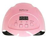Лампа для маникюра SUN X7 Plus 90W (pink), фото 4