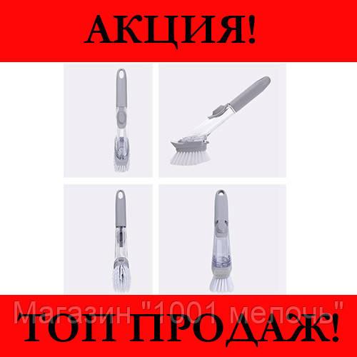 Многофункциональная щетка для мытья посуды DTMA