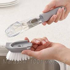 Многофункциональная щетка для мытья посуды DTMA, фото 3