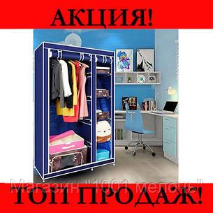 Складной каркасный тканевый шкаф Storage Wardrobe 68110, фото 2