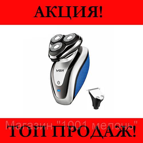 Мужская электробритва V-300