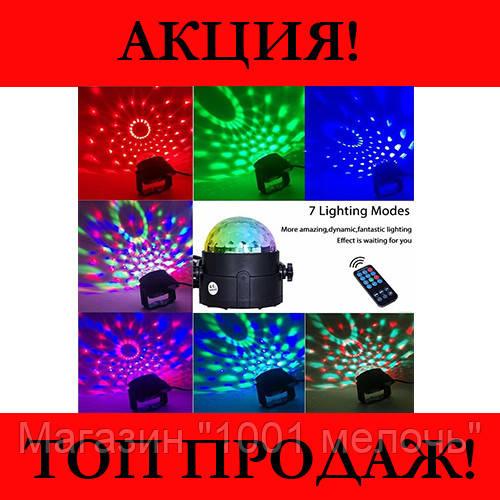 Светодиодный диско шар Led Party Light с пультом
