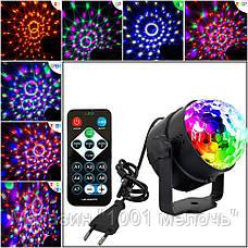Светодиодный диско шар Led Party Light с пультом, фото 2