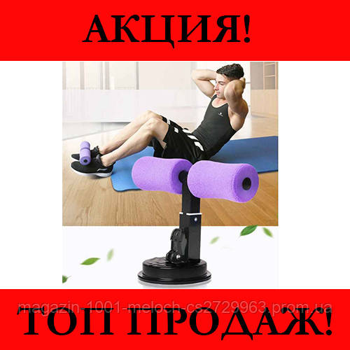 Тренажер - крепление ног для пресса на присоске