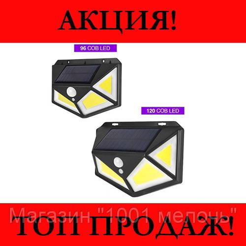 Уличный фонарь (черный/белый цвет)