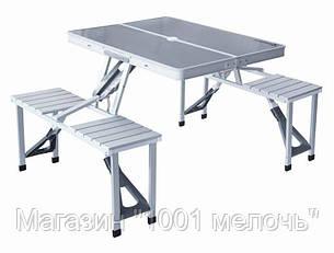 Раскладной стол с 4-мя стульями Travel Table, фото 2