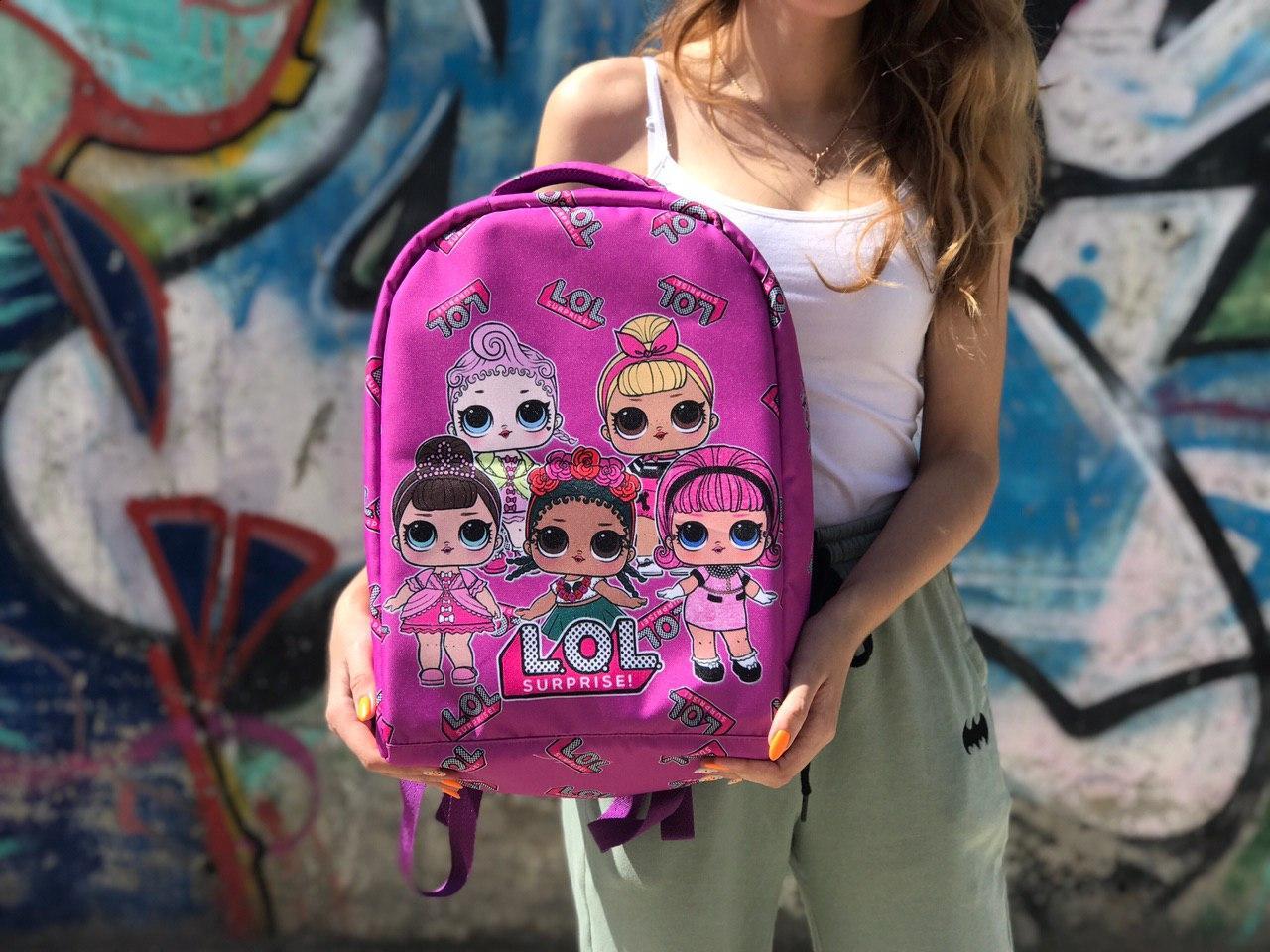 Школьный рюкзак антивор LOL