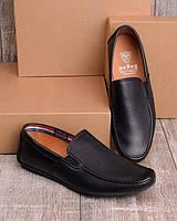 Мужские туфли черного цвета, фото 1