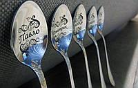 Красивый чайный набор ложек с гравировкой, фото 1