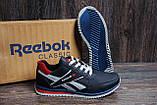 Чоловічі шкіряні кросівки Anser Reebok NS blue ., фото 9