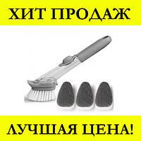 Многофункциональная щетка для мытья посуды DTMA! Лучший подарок