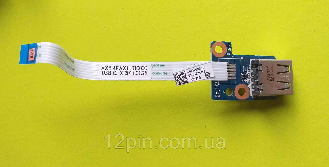 Плата USB HP G6 1000 б.у. оригинал
