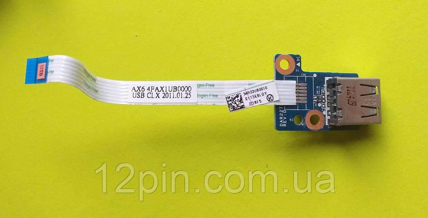 Плата USB HP G6 1000 б.у. оригинал, фото 2