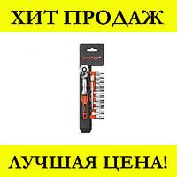Набор инструментов DNIPRO-M ULTRA 12 шт.! Лучший подарок