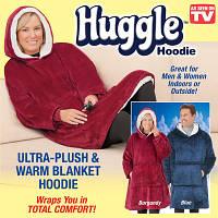 Плед кофта с рукавами и капюшоном HUGGLE HOODIE, двухсторонняя толстовка - халат с капюшоном! Акция