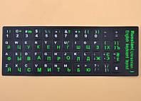Наклейка на клавиатуру 3