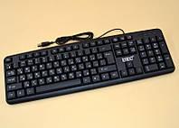 Клавиатура TC-01