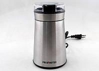 Кофемолка Promotec PM 599 (280 Вт)
