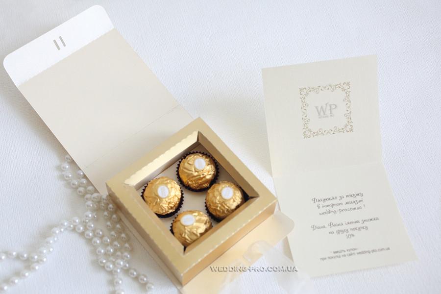 Коробка Ferrero Rocher айворі