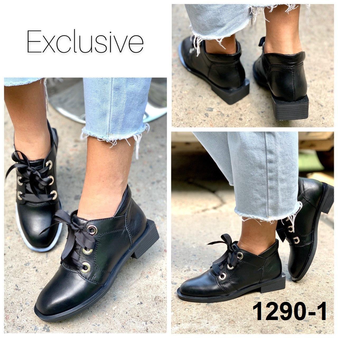 Ботинки женские кожаные черные с люверсами без каблука низкий ход