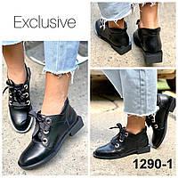 Ботинки женские кожаные черные с люверсами без каблука низкий ход, фото 1