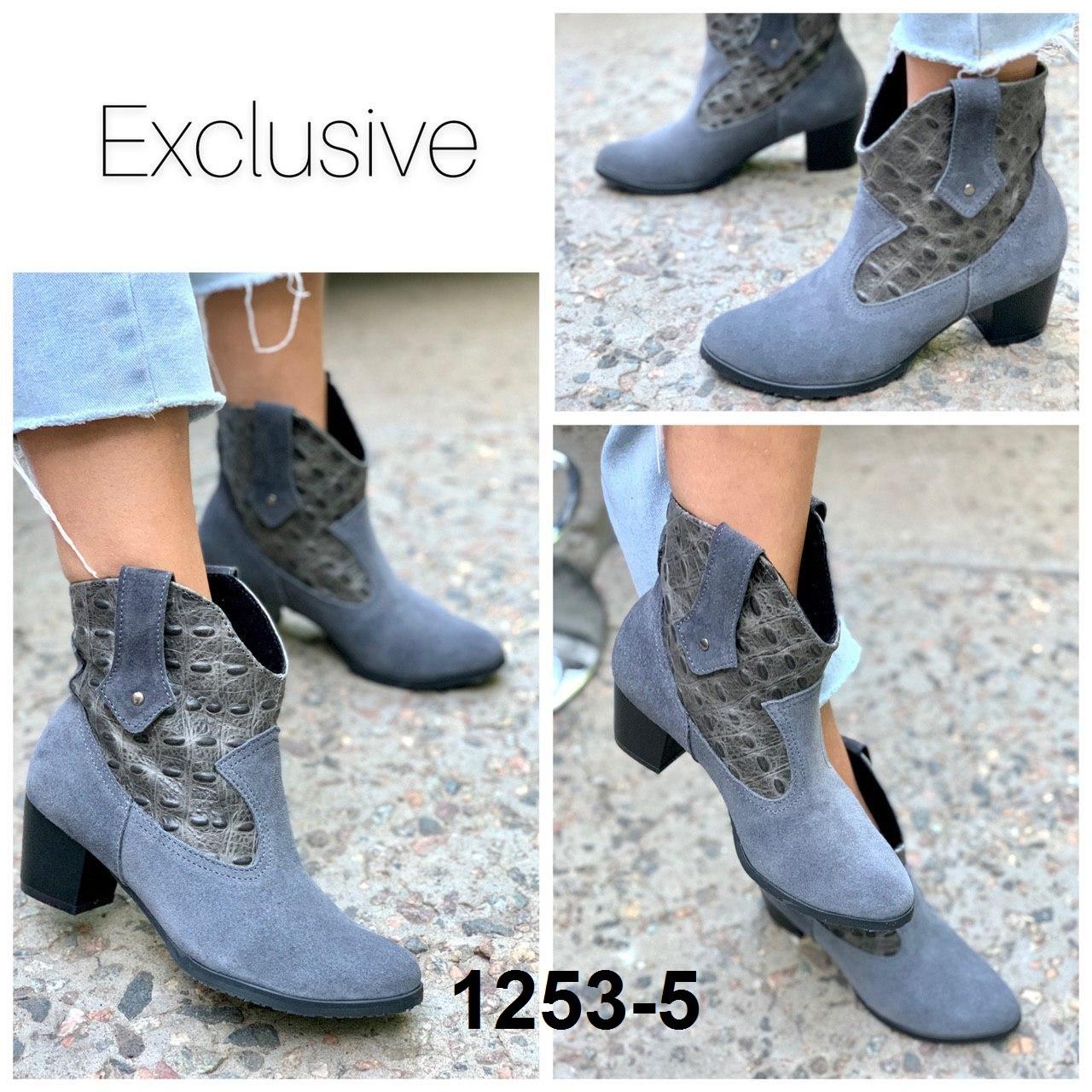 Казаки женские демисезоные замшевые серые на каблуке