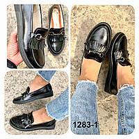 Лоферы женские кожаные черные с кисточками, фото 1