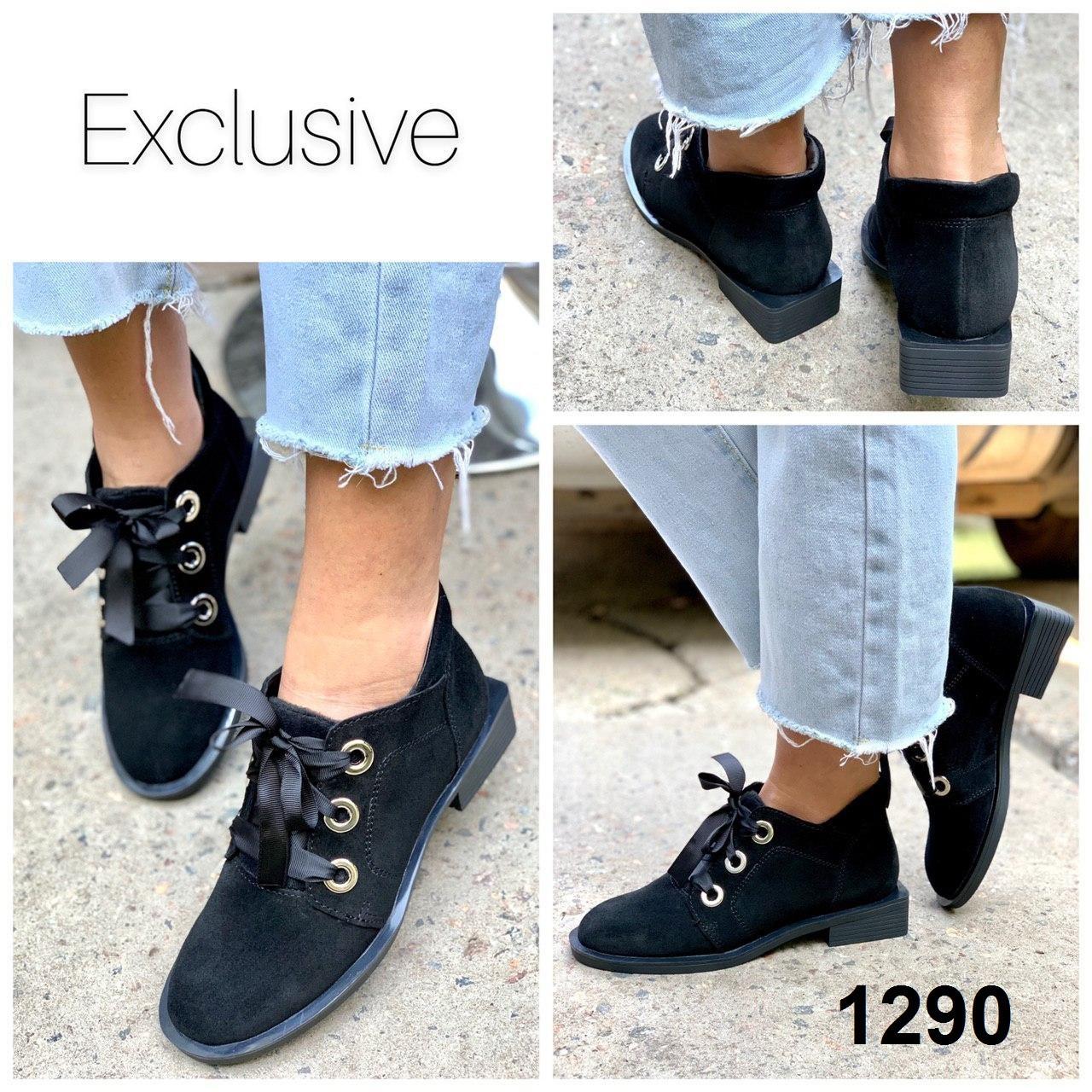 Ботинки женские замшевые черные с люверсами без каблука низкий ход