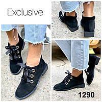 Ботинки женские замшевые черные с люверсами без каблука низкий ход, фото 1