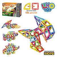 Магнитный конструктор Динозавры Magnistar LT2004 Limo toy 106 деталей, фото 2