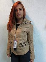 Куртка осенняя женская 805 бежевая код 646а
