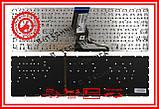 Клавиатура HP 15-BS523TU 15-BS0XX 2EU63PA 15-BS003TX СЕРЕБРИСТАЯ без рамки с подсветкой RUUS, фото 2
